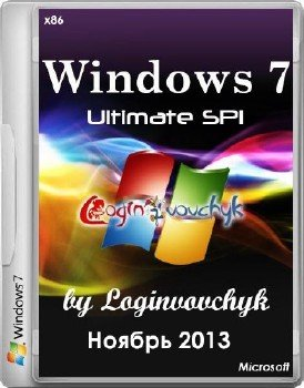 Windows 7 Ultimate SP1 32bit Loginvovchyk без программ