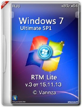 Windows 7 x86-x64 ULTIMATE SP1 RTM Lite © Vannza [15.11.13] [v3] [Ru]