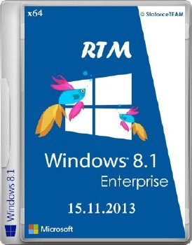 Windows 8.1 Enterpsise x64 StaforceTEAM 16.11.2013