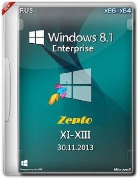 Microsoft Windows 8.1 Enterprise 6.3.9600 х86-x64 RU Zepto XI-XIII