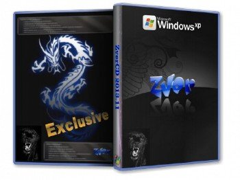 Windows xp zvercd v7. 9. 3 на microsoft virtual pc 2007 youtube.