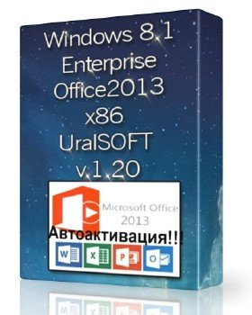 Windows 8.1x86 Enterprise & Office2013 UralSOFT v.1.20