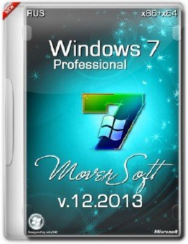 Windows 7 Professoinal SP1 x86/x64 by MoverSoft v.12.2013 (RUS/2013)