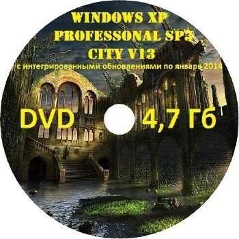 Windows Xp professional SP3 City v13
