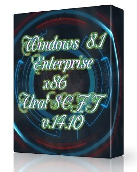 Windows 8.1x86 Enterprise UralSOFT v.14.10