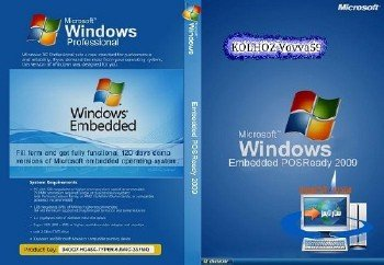 Windows xp pro sp3 vlk rus v. 16. 4. 24 by vipsha (x86) ru скачать.