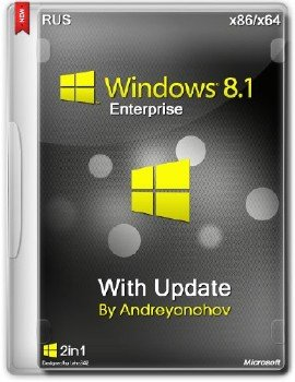 Windows 8.1 Enterprise with Update x86/x64 2in1DVD RUS