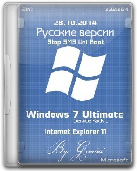 Windows 7 Ultimate with SP1 2in1 x86-x64 by Gemini 28.10.2014 [Ru]