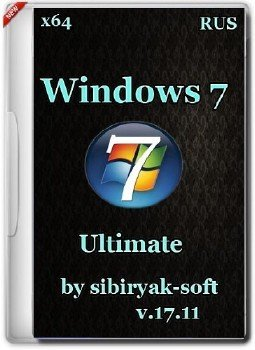 Windows 7 Ultimate by sibiryak-soft v.17.11 (x64)(2014)[RUS]