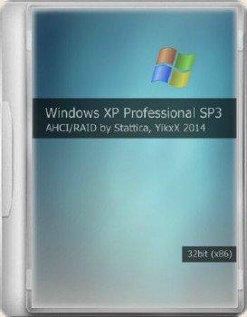 windows xp с поддержкой ahci торрент