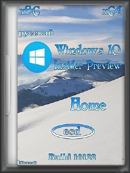 Windows 10 (Pro / Enterprise / Home) Insider Preview 10.0.10122 (x64/x86) Русский