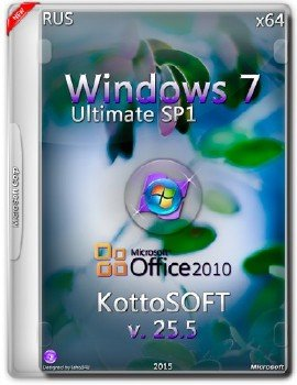 Windows 7 x64 Ultimate Office 2010 KottoSOFT v.25.5 [Ru]