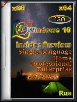 Microsoft Windows 10 Insider Preview 10.0.10166 (iso) (Rus)