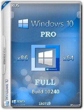 Microsoft Windows 10 Pro 10240.16390.150714-1601.th1_st1 x86-x64 RU-RU FULL