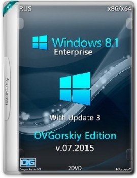 Windows® 8.1 Enterprise with Update3 x86-x64 Ru by OVGorskiy®