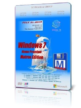 Windows 7 Home Premium sp1 x64x86 Matros Edition 18.2015