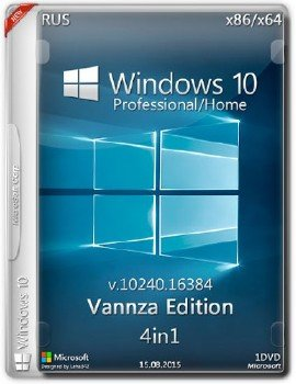Windows 10 x86-x64 Pro-Home_Vannza Edition [RU]