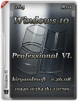 Windows 10 Professional VL by kiryandr v.26.08