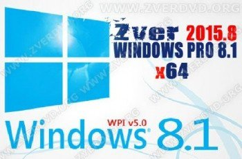 Zver 2015.8 Windows 8.1 Pro x64