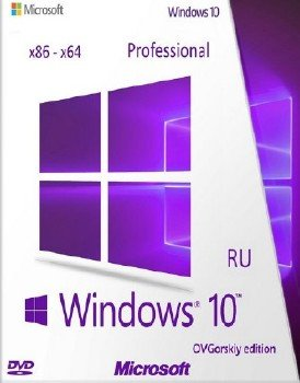 Windows 10 Professional x86-x64 Ru by OVGorskiy 10.2015 2DVD