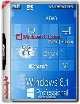 Microsoft® Windows® 8.1 Professional VL with Update 3 x86-x64 Ru by OVGorskiy® 10.2015 2DVD