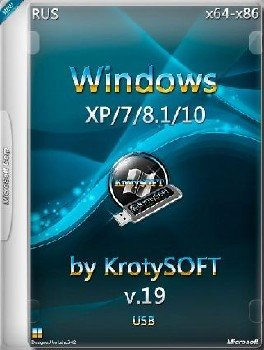 Windows XP/7/8.1 USB KrotySOFT v.17