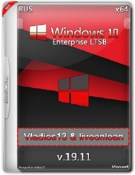 Windows 10 Enterprise LTSB x64 by vladios13 & liveonloan [v.19.11] [RU]