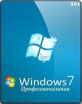 торрент windows 7 professional