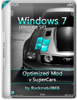 Windows 7 Ultimate SP1 Optimized Mod by Rockmetall666 V.SuperCars