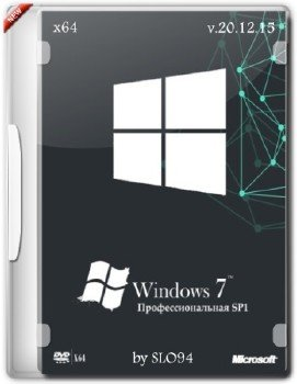 Windows 7 Профессиональная SP1 (x64) by SLO94 v.20.12.15