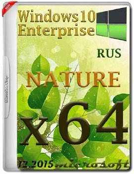Windows 10 Enterprise x64 NATURE