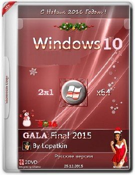 Windows 10 Pro 11082 x64 RU GALA_FINAL_2015_2x1