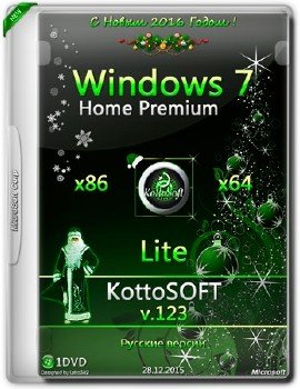 Windows 7 Home Premium Lite KottoSOFT v.123 (x86-x64)