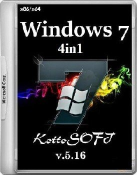 Windows 7 4 in 1 v.5.16