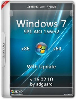 Windows 7 SP1 with Update AIO 156in2 adguard v16.02.10