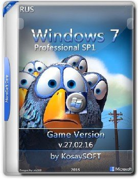 Windows7 SP1 Pro x86 Game by KosaySOFT.v.28.02.16