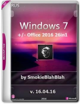 Windows 7 SP1 (x86/x64) +/- Office 2016 26in1 by SmokieBlahBlah