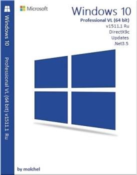 Windows 10 ProVL v1511.1 x64 [Ru] 150416 by molchel