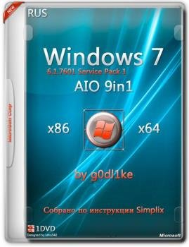 Windows 7 SP1 9in1 х86-x64 by g0dl1ke 16.4.15