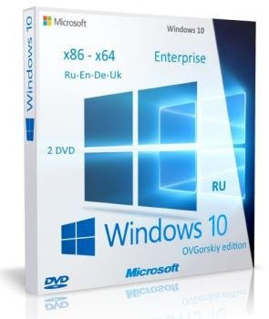 Windows® 10 Enterprise x86-x64 1511 RU-en-de-uk by OVGorskiy® 2DVD 05.2016