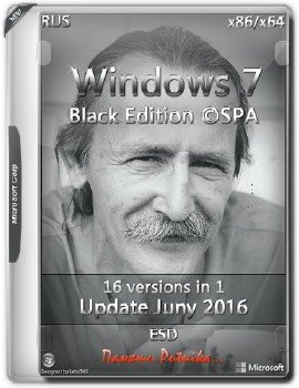 Windows 7 SP1 BLACK EDITION Russian 16 versions 16 in 1 ©SPA 2011[23.06.11]2016]