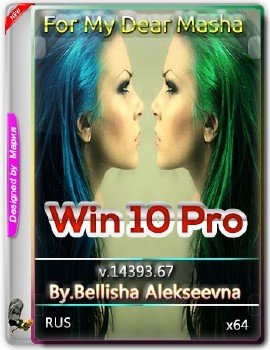 Windows 10 Pro 14393.67 For My Dear Masha (x64) (2016) [RUS]