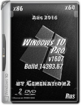 Windows 10 Pro v1607 Aug 2016 by Generation2