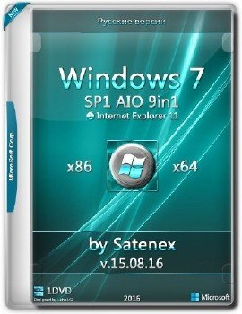 Windows 7 SP1 IE11 AIO by Satenex 15.08.16 [Ru]