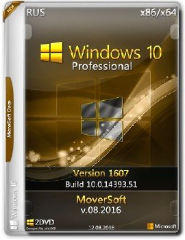 Windows 10 Pro ver.1607 х86/x64 MoverSoft v.08.2016