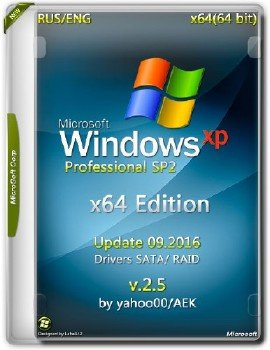 Windows XP Professional x64 ENG SP2 + MUI Rus v2.5 [Ru/En]