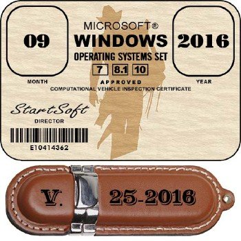 Windows x86 x64 Plus MInstAll StartSoft 25-2016 [Ru]