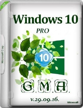Windows 10 PRO (AEROTUNE) x64 RS1 RUS G.M.A. v.29.09.16