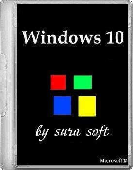 Виндовс 10 максимальная 32 бит 2014