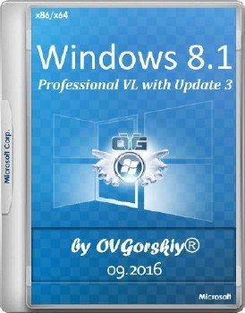 Windows 8.1 Professional VL with Update 3 by OVGorskiy 09.2016 2DVD